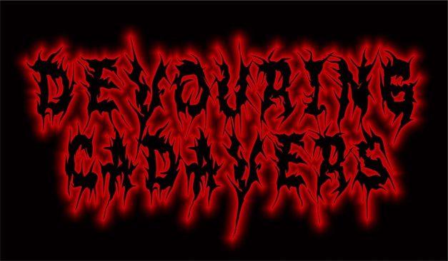Logo devouring c